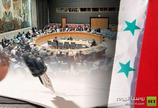 مندوب روسيا في الامم المتحدة: لن نسمح بتمرير قرار يؤجج النزاع في سورية