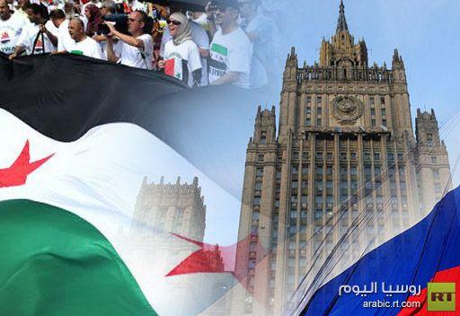 موسكو تأمل في ألا يصبح تقديم المساعدات ذريعة للتدخل في سورية وترحب بالاتصالات مع المعارضة