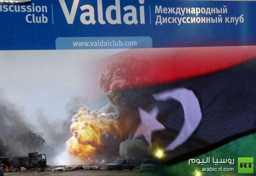 دبلوماسي روسي رفيع: موسكو قلقة من احتمال وقوع اسلحة ليبية في ايدي ارهابيين