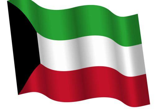 استقالة الحكومة الكويتية المؤقتة