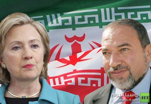 الخارجية الامريكية : كيلنتون وليبرمان يبحثان مسألة تطبيق العقوبات المفروضة على إيران
