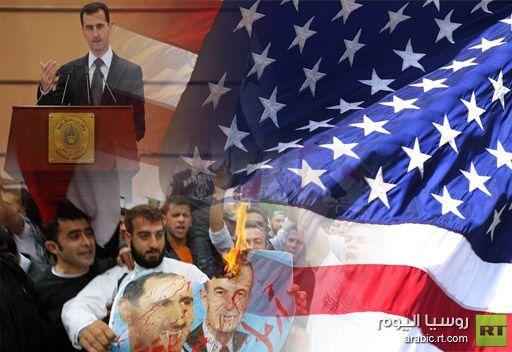 البيت الابيض: ليس بامكان واشنطن تسمية الاسس القانونية لجهودها من اجل تغيير النظام في سورية