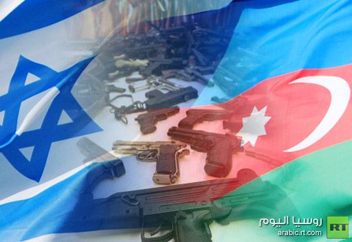 الخارجية الاذربيجانية : الاسلحة التي تشتريها باكو من اسرائيل ليست موجة ضد ايران