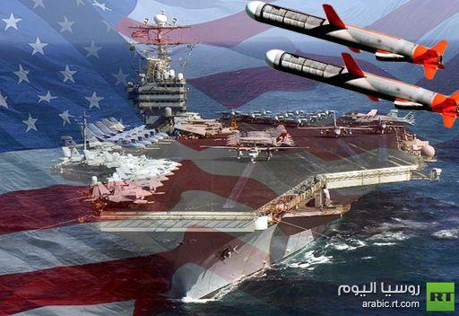 مجموعة البحرية الحربية الامريكية عند شواطئ ايران تزود حتى  ابريل بـ400 صاروخ مجنح