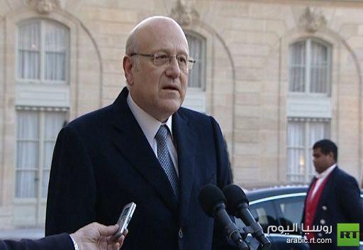 ميقاتي: ساركوزي أبدى تفهمه لموقف لبنان من التطورات في الشرق الاوسط