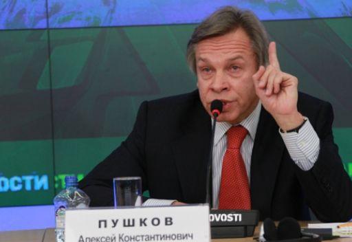 برلماني روسي: مجموعة