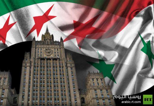 الخارجية الروسية: بشار الاسد مستعد لإرسال وفد حكومي رسمي الى موسكو للمشاركة في لقاء مع المعارضة