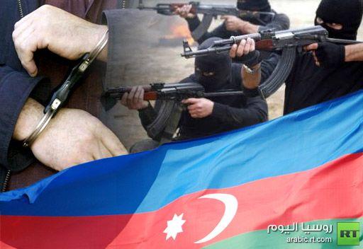 التلفزيون الأذربيجاني: اعتقال