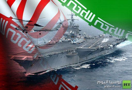 حاملة طائرات امريكية تستعد لنزاع محتمل في منطقة الخليج