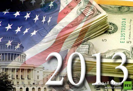 ميزانية عام 2013 الامريكية تقضي بتوظيف 800 مليون دولار لدعم بلدان الربيع العربي