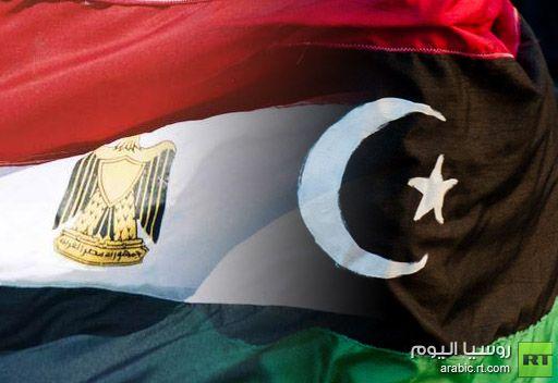 الخارجية المصرية: زيارة النائب العام الليبي ليست لبحث وضع الليبيين في مصر