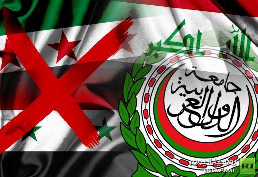 العراق يؤكد عدم دعوته للأسد ولا للمجلس الوطني السوري إلى قمة بغداد