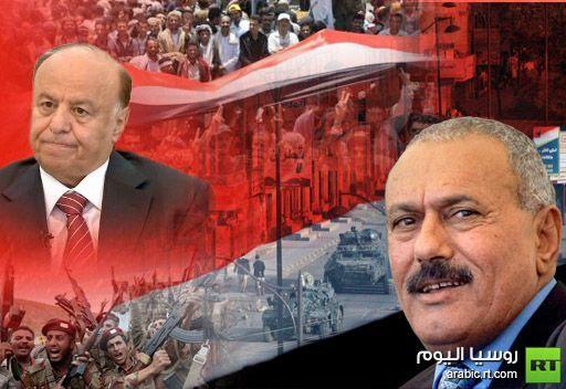 صالح يعود لليمن للمشاركة في مراسم تنصيب هادي رئيسا