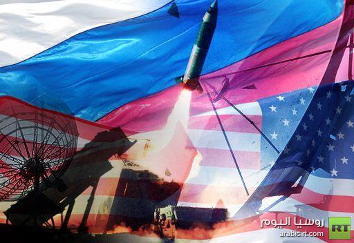 نائب وزير الدفاع الروسي والسفير الامريكي يبحثان في موسكو الدرع الصاروخية الاوروبية