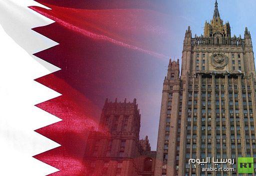 نائب وزير خارجية روسيا وسفير قطر في موسكو يبحثان الاوضاع السورية والعلاقات الثنائية