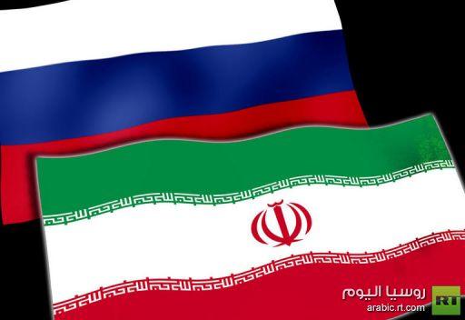 مسؤول روسي:  موسكو لن تدعم فرض عقوبات اضافية على ايران