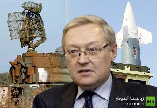 الخارجية الروسية: ليست لدى روسيا مبررات للحديث حول تقدم في المحادثات بشأن الدرع الصاروخية