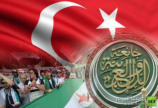 صحيفة: تركيا تنوي استضافة مؤتمر