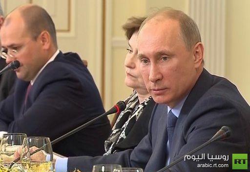 بوتين يحذر من خطر إنشاء أحزاب إقليمية أو طائفية وصعود الانفصالية في روسيا