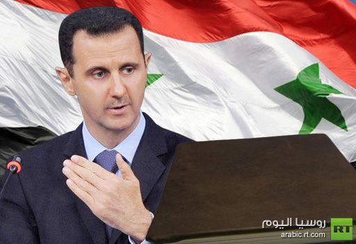 دعوة لمناقشة مشروع دستور الجمهورية العربية السورية