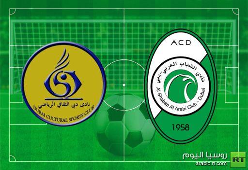 الشباب يتعادل مع دبي في الدوري الاماراتي