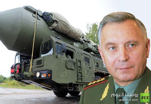 الاركان العامة الروسية على استعداد لاستخدام السلاح النووي في حالة تهديد وحدة اراضي البلد