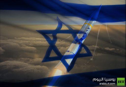 تجربة ناجهة لمنظومة الدرع الصاروخية من جيل جديد في اسرائيل