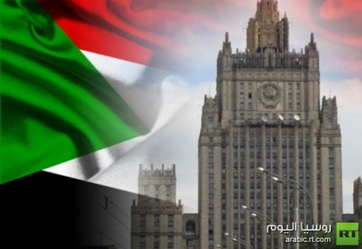 روسيا مستعدة لدور الوسيط بين الخرطوم وجوبا
