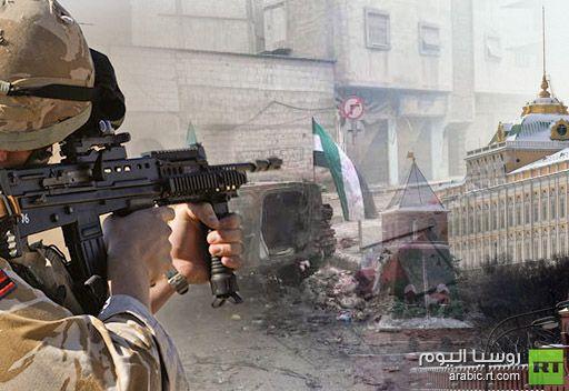 الخارجية الروسية قلقة من أنباء عن إرسال قوات خاصة بريطانية وقطرية الى مدينة حمص السورية