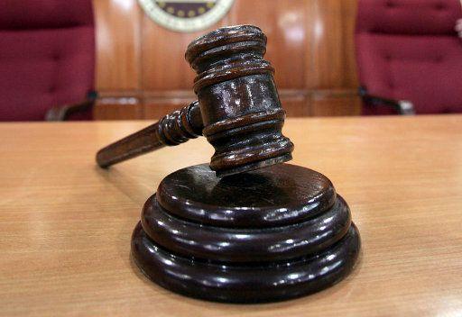 ايران.. بدء محاكمة المتهمين في قضية احتيال مصرفي مدوية