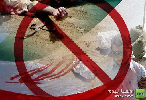 ايران بصدد حظر الرشق بالحجارة