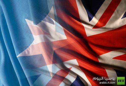 بريطانيا تعين سفيرا لها في الصومال لأول مرة على مدى 21 سنة