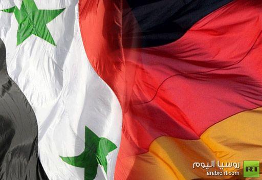 ألمانيا تطرد 4 دبلوماسيين سوريين على خلفية فضيحة التجسس على معارضين سوريين
