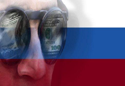 روسيا تنضم الى ﺍﺘﻔﺎﻗية ﻤﻜﺎﻓﺤﺔ ﺭﺸﻭﺓ ﺍﻟﻤﻭﻅﻔﻴﻥ ﺍﻟﻌﻤﻭﻤﻴﻴﻥ ﺍﻻﺠﺎﻨﺏ