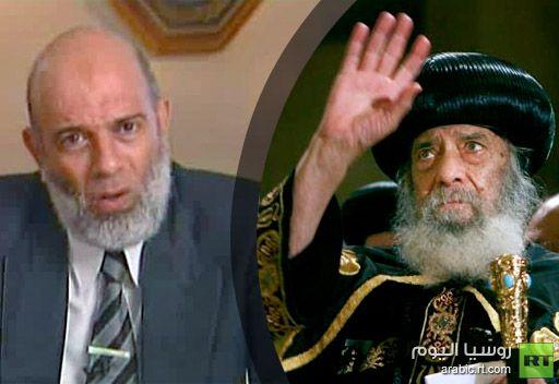 إلي الشيخ الفاضل وجدي غنيم ...