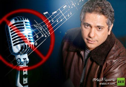 فضل شاكر يعتزل الغناء لأن الفن حرام