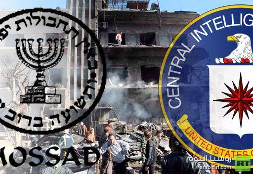 صحيفة تركية: المخابرات الأمريكية والموساد وراء تفجيرات دمشق