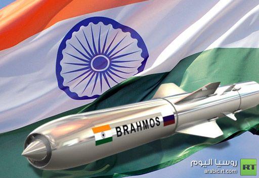 "روسيا والهند تعتزمان رسم هيكل صاروخ ""براموس"" فرط الصوتي Fb8e08f2098410f762d765617641bd88"