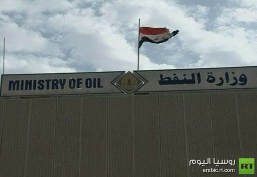 العراق يوافق على بيع حصة