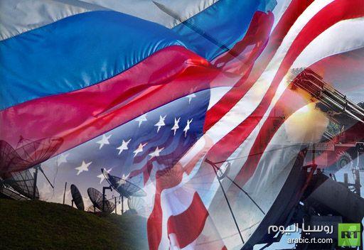 موسكو تحافظ في ظل الرئيس الجديد على استمرارية النهج الايجابي في العلاقات مع واشنطن
