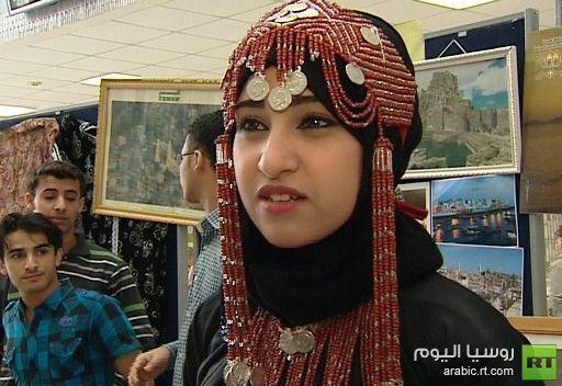 أسبوع الثقافة العربية الثالث عشر يبدأ نشاطه في جامعة الصداقة بين الشعوب بموسكو