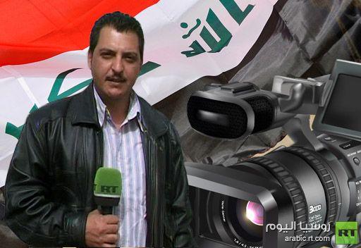 مسؤول بالحكومة العراقية يتعهد بمحاسبة المسؤولين عن احتجاز فريق قناة