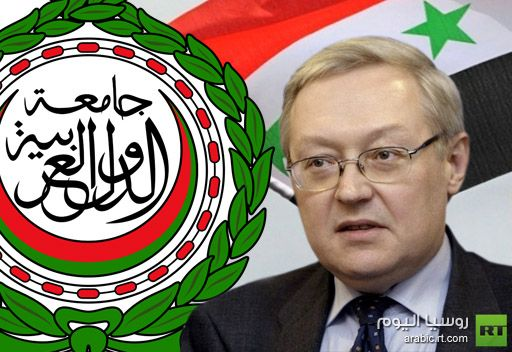 نائب وزير خارجية روسيا: موسكو قلقة من عدم وجود ارادة سياسية لدى الغرب بشأن سورية