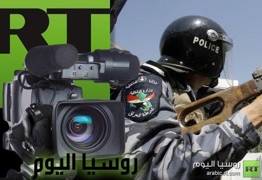 احتجاز الفريق الإعلامي لقناة
