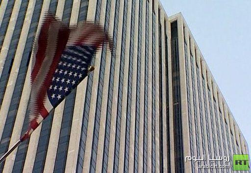 الاحتياطي الأمريكي يحذر من تباطؤ الانتعاش الاقتصادي