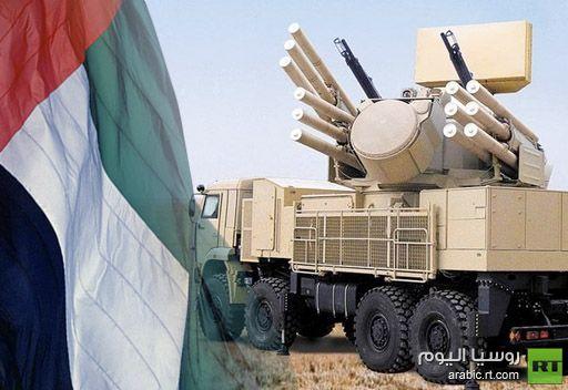 منظومات الاسلحة الذكية الروسية تورد الى الامارات العربية