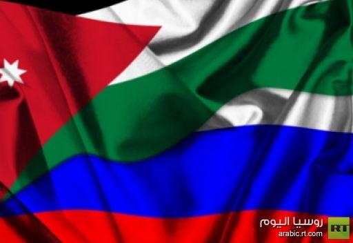 وزير الخارجية الأردني الى موسكو لمناقشة الملف السوري والتسوية السلمية في الشرق الاوسط
