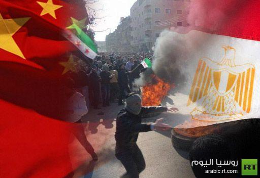 وزيرا خارجية الصين ومصر: على المجتمع الدولي ان يحترم خيار الشعب السوري
