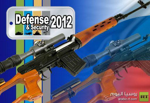 روسيا تعرض اكثر من 70 صنفا من الاسلحة في معرض بانكوك