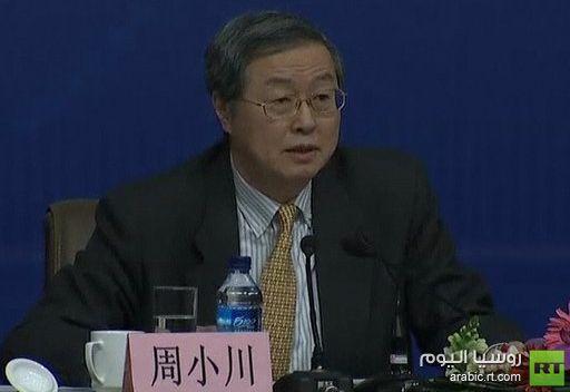 بكين ستواصل إصلاح سعر صرف عملتها الوطنية